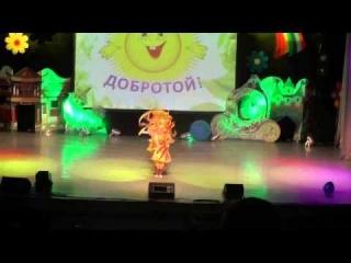Танец инфантильный видео лучики