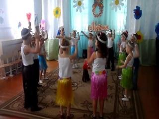Танец туземцев на детском саду видео