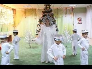 Танец снежной королевы на детском саду видео