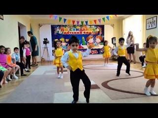 Детский танец хафанана видео