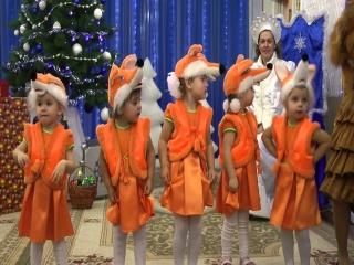 Танец лисят на детском саду видео